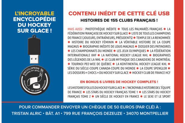 L'Encyclopédie du Hockey